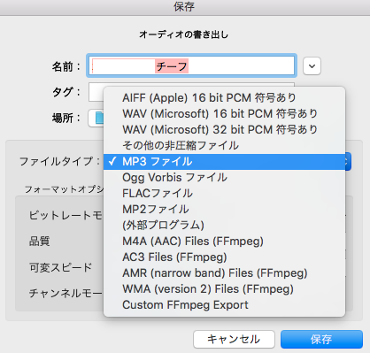 Pcm To Aac Ffmpeg